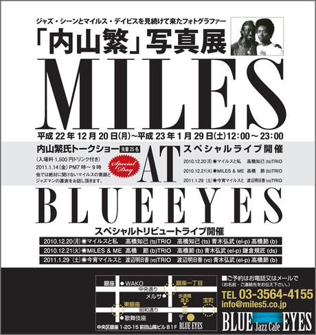 Blueeyes_2