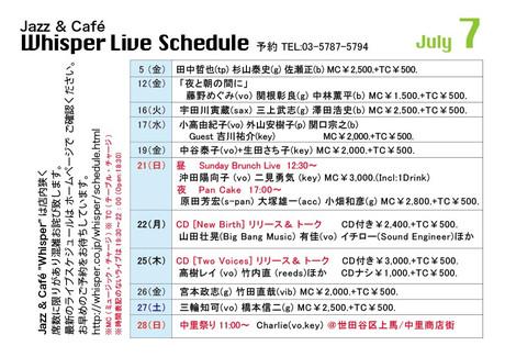 1307_schedule