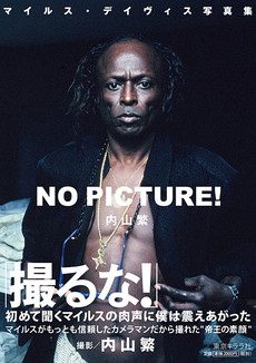 No_pictures
